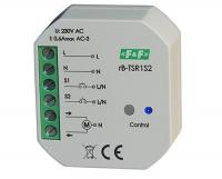 Радиомодуль для управления освещением с возможностью диммирования Light (rB-D1S2)